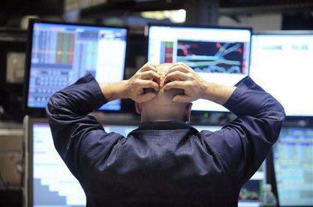 трейдер терпит убытки на торговле индексом доу джонс dow jones traders suffer losses